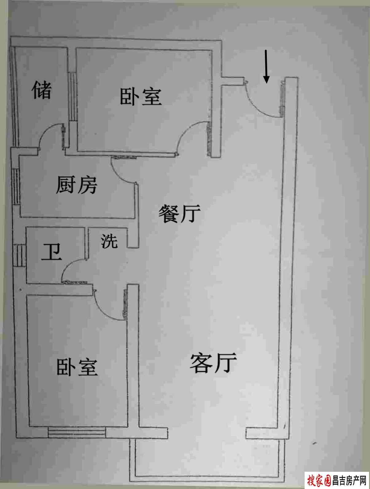 94.39平2室
